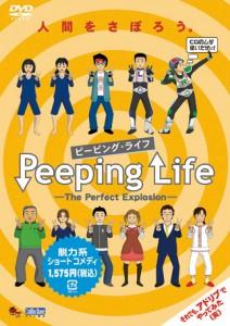 peeping6