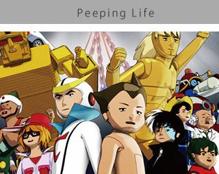Peeping Life